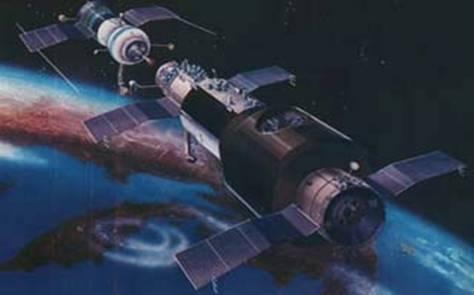 Реферат: Освоение космоса. «