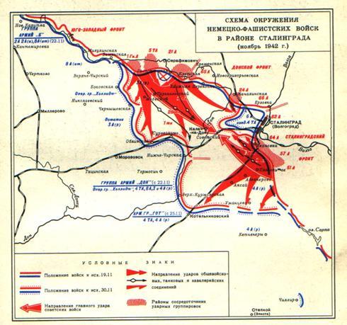 Рефераты вторая мировая война > вопрос закрыт Рефераты вторая мировая война